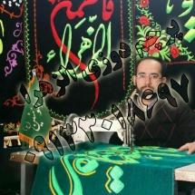 084 215x215 %پرچم دوزی الزهرا اصفهان