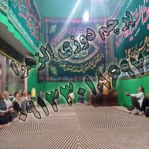 085 215x215 %پرچم دوزی الزهرا اصفهان
