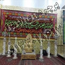 086 215x215 %پرچم دوزی الزهرا اصفهان