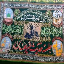 087 215x215 %پرچم دوزی الزهرا اصفهان
