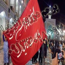 09 215x215 %پرچم دوزی الزهرا اصفهان