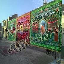 094 215x215 %پرچم دوزی الزهرا اصفهان