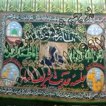 095 215x215 %پرچم دوزی الزهرا اصفهان