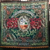 099 215x215 %پرچم دوزی الزهرا اصفهان