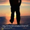 078 0 120x120 %پرچم دوزی الزهرا اصفهان