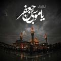 7e0191add98651c4014bc039cd8d9ef5 120x120 %پرچم دوزی الزهرا اصفهان