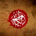 Untitled 20 120x120 %پرچم دوزی الزهرا اصفهان
