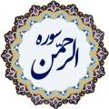 vakonesh.com 2107a387f589b006eff6335c3b7b79d3 120x120 %پرچم دوزی الزهرا اصفهان