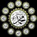 امامیه در منابع فرق اسلامی 120x120 %پرچم دوزی الزهرا اصفهان