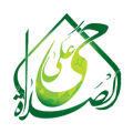 تاریخچه نماز 120x120 %پرچم دوزی الزهرا اصفهان