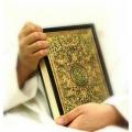 ترتیب و تعداد آیات قرآن 120x120 %پرچم دوزی الزهرا اصفهان
