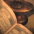 ساختار قرآن 120x120 %پرچم دوزی الزهرا اصفهان