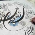 قرآن در هنر 120x120 %پرچم دوزی الزهرا اصفهان