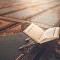 قرآن 120x120 %پرچم دوزی الزهرا اصفهان
