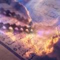 هر انسانی دینی دارد 120x120 %پرچم دوزی الزهرا اصفهان