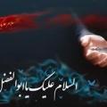 33 120x120 %پرچم دوزی الزهرا اصفهان