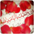 com.appasan16.ashoooraziarat 512x512 120x120 %پرچم دوزی الزهرا اصفهان