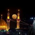 moon 120x120 %پرچم دوزی الزهرا اصفهان