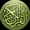 آغاز تفسیر قرآن 120x120 %پرچم دوزی الزهرا اصفهان