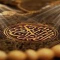 احکام شرعی اهل کتاب 120x120 %پرچم دوزی الزهرا اصفهان