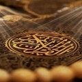 اقسام تفسیر2 120x120 %پرچم دوزی الزهرا اصفهان
