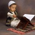 خواندن قرآن 120x120 %پرچم دوزی الزهرا اصفهان