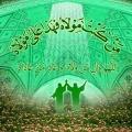 فلسفه امامت2 120x120 %پرچم دوزی الزهرا اصفهان