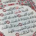 محتوا سوره حمد 120x120 %پرچم دوزی الزهرا اصفهان