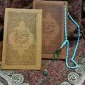 محتوا مصحف فاطمه 120x120 %پرچم دوزی الزهرا اصفهان