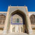 مسجد سید اصفهان 120x120 %پرچم دوزی الزهرا اصفهان