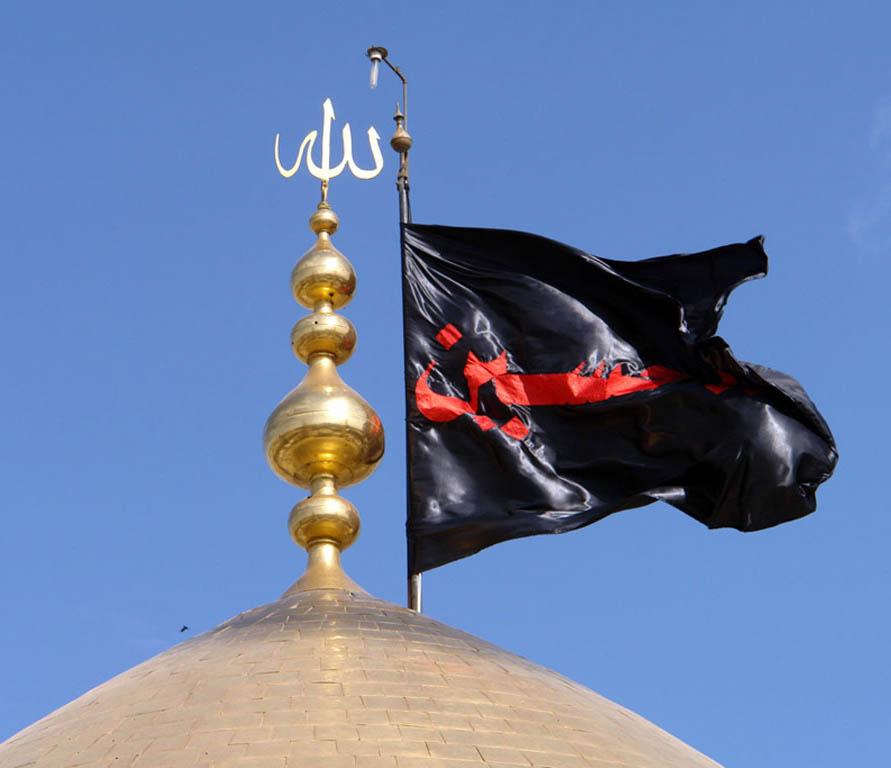 foldere 1 karbala 30 %پرچم دوزی الزهرا اصفهان